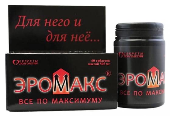 Эромакс для мужчин, 60 капс.