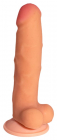 Фаллоимитатор из киберкожи с присоской, 17 см