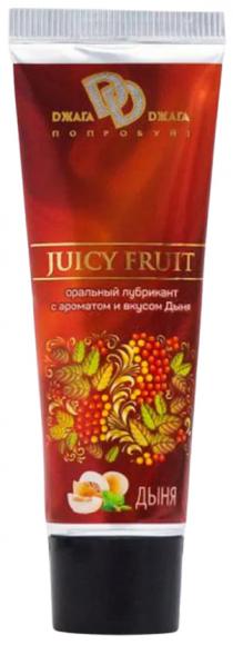 Гель-лубрикант Juicy Fruit со вкусом дыни, 30 мл