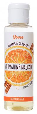 Масло для массажа с ароматом апельсина и корицы, 50 мл
