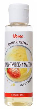Масло для массажа с ароматом клубники и шампанского, 50 мл