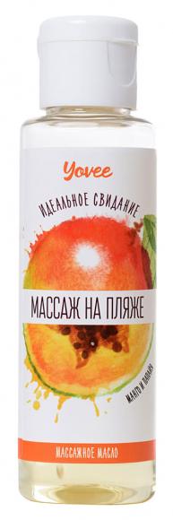 Масло для массажа с ароматом манго и папайи, 50 мл
