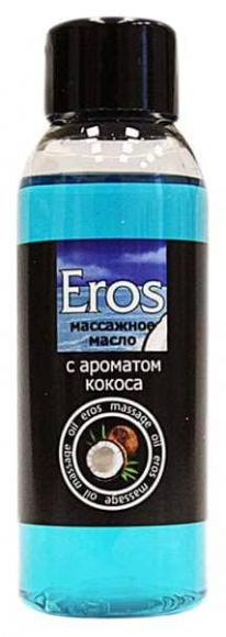 Масло массажное Eros с ароматом кокоса, 50 мл