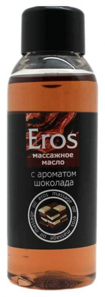 Масло массажное Eros с ароматом шоколада, 50 мл