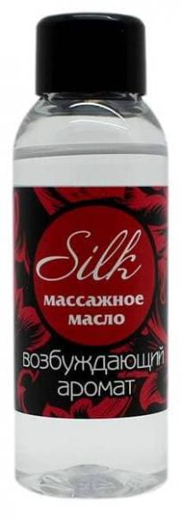 Масло массажное Silk с ароматом иланг-иланга, 50 мл