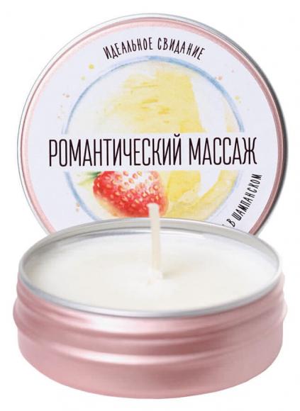Массажная свеча с ароматом клубники и шампанского, 30 мл