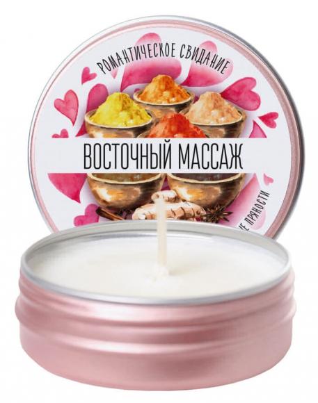 Массажная свеча с ароматом восточных пряностей, 30 мл