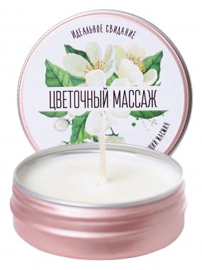 Массажная свеча с ароматом жасмина, 30 мл