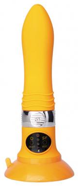Нереалистичный многоскоростной вибратор, 18,5 см
