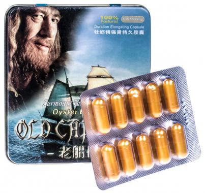 Старый Капитан препарат для потенции, 10 капс.